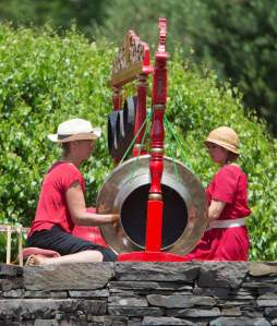 catskill.mountain.gamelan